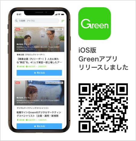 Web app ad@3x