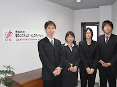 ニュースリリース:2014年:株式会社日立システムズ
