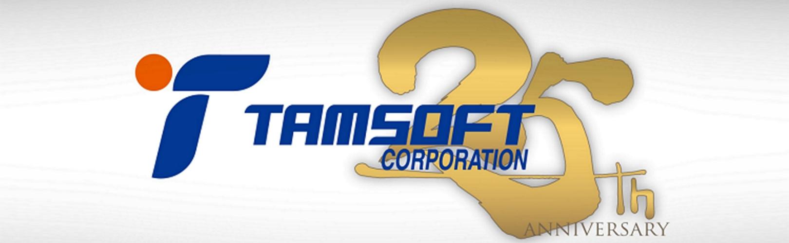 株式会社 タムソフトの採用/求人...
