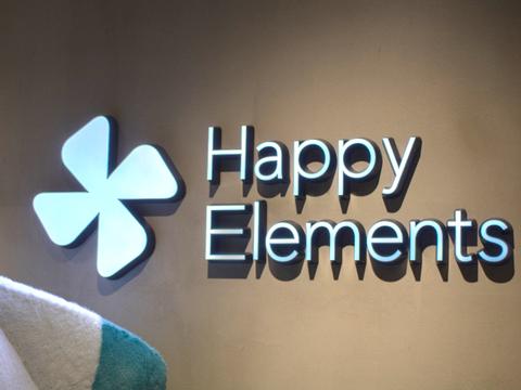 Happy Elements 株式会社の採用/...