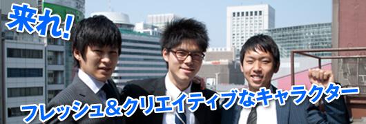 小宮山印刷 株式会社の採用/求人 | 転職サイトGreen(グリーン)